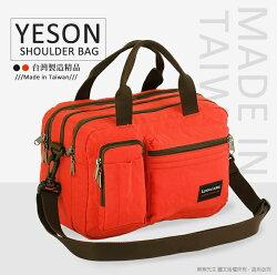 《熊熊先生》YESON永生 多隔層輕量  手提包 可斜背、側背 單肩包 YKK拉鍊 500-12 台灣製造