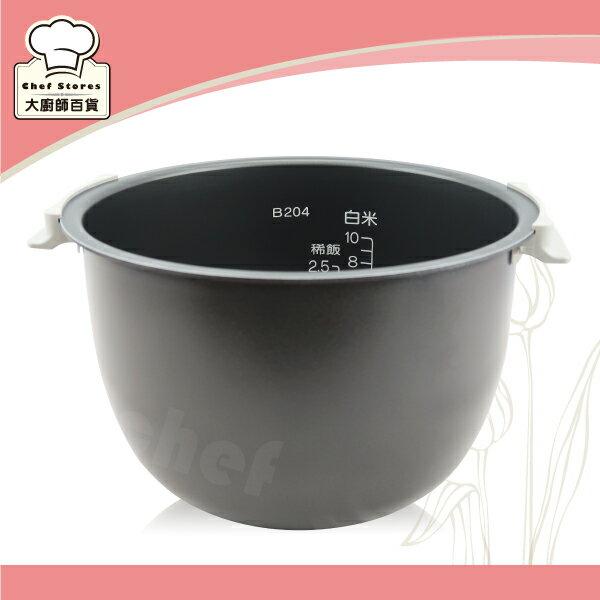 象印電子鍋原廠內鍋B204適用NS-ZAF18NS-ZCF18NS-ZDF18NS-ZKF18-大廚師百貨