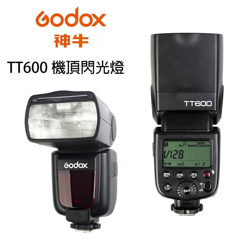 ◎相機專家◎ Godox 神牛 TT600 Canon Nikon 機頂閃光燈 無線 閃燈 離閃 主控 X1 公司貨