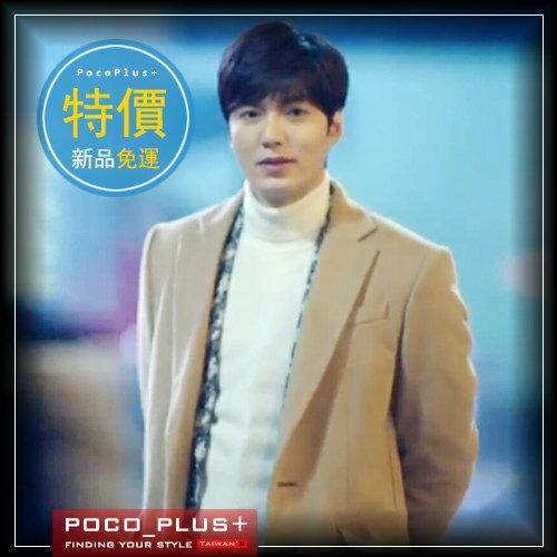 PocoPlus 藍色大海的傳說李敏鎬同款毛呢大衣風衣中長款男士卡其色外套   C372