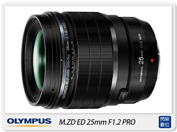 Olympus 25mm F1.2 大光圈單眼鏡頭