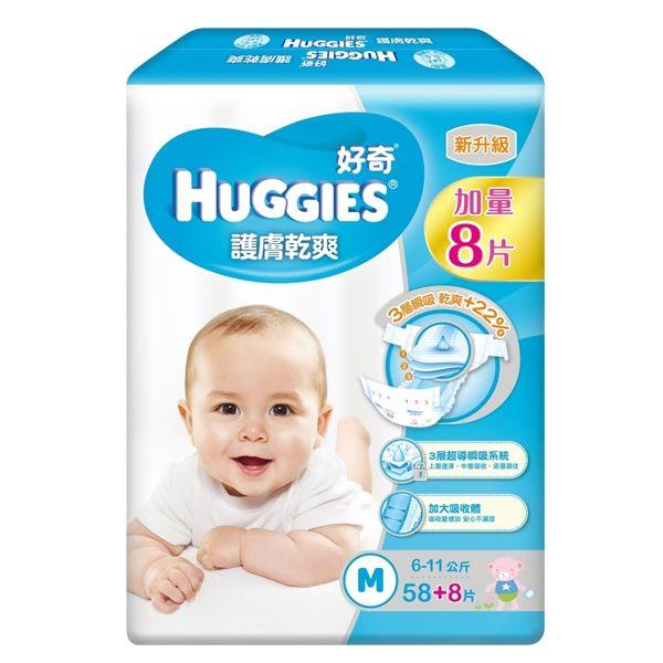 好奇護膚乾爽PH5.5 M/L/XL 加量8片組(箱購)(剪條碼提把)『121婦嬰用品館』