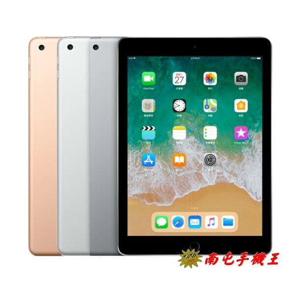 〝南屯手機王〞APPLEiPad2018A10Fusion晶片支援ApplePencil【宅配免運費】