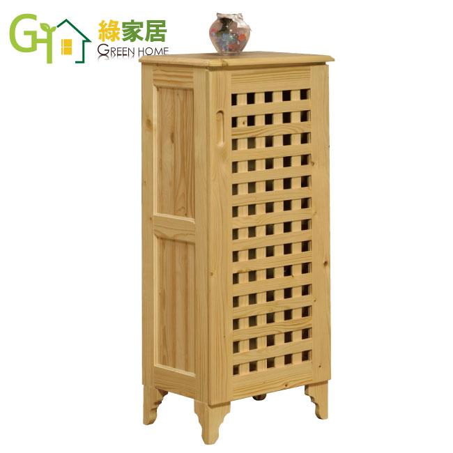 【綠家居】琳可 原木紋1.5尺實木鞋櫃/玄關櫃