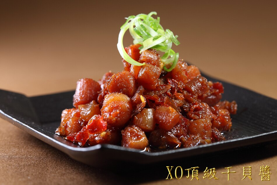 【菊之鱻】XO頂級干貝醬 (450g/280g)