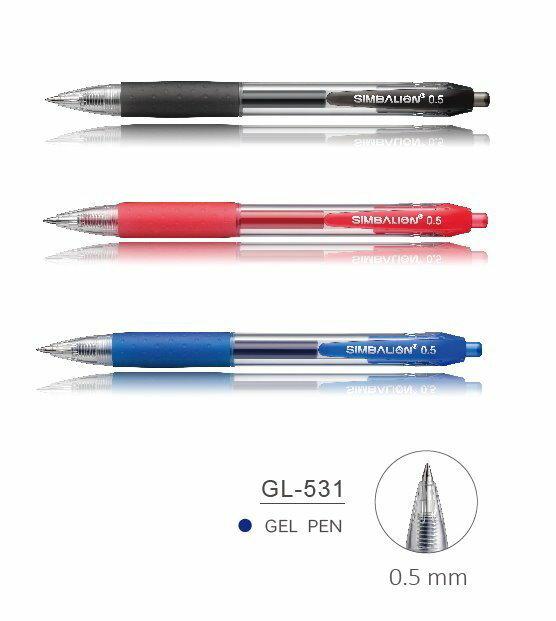 雄獅SIMBALION中性筆 /GL531/0.5mm