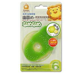 【愛寶媽咪】小獅王辛巴 檸檬香矽膠固齒器