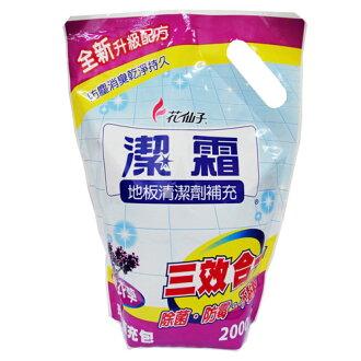 潔霜 地板清潔劑補充包 薰衣草 2000g