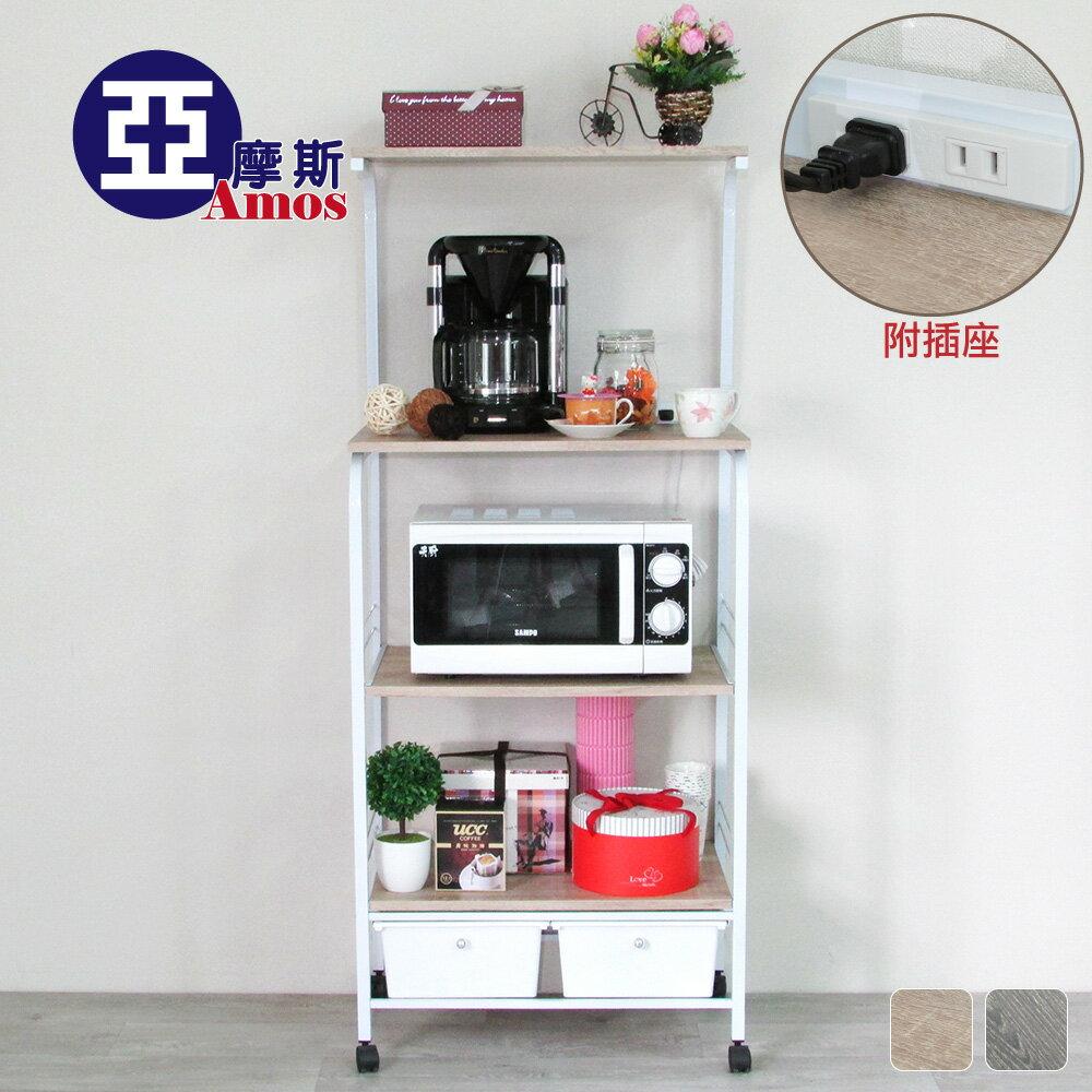 收納架 廚房架 層架【TBA007+S】居家幫手多功能四層二抽附插座廚房電器架 (深淺2色) Amos 1