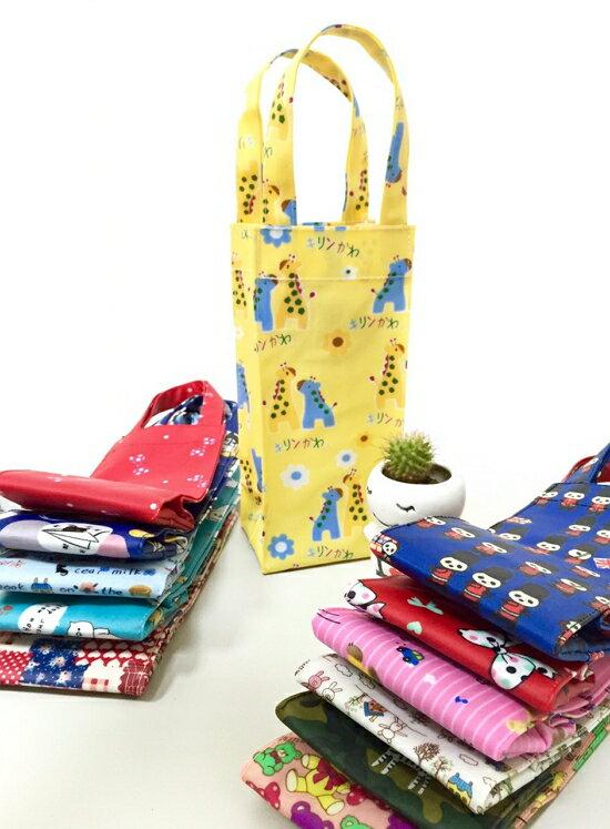 【晨光】台灣製防水小水壺袋 / 防水印花提袋 (花色隨機出貨) (PP601) 【現貨】