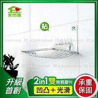 家而適 瀝水架 廚房浴室 收納架 in1 台灣製