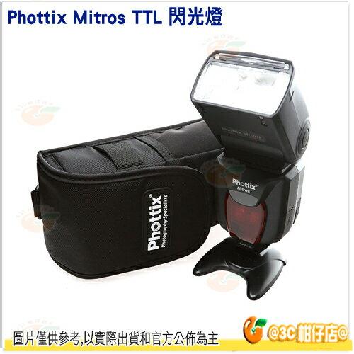 客訂 Phottix Mitros+TTL 閃光燈 for Canon 公司貨 外拍燈 婚攝 機頂閃燈