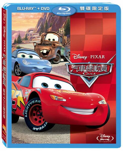【停看聽音響唱片】【BD】汽車總動員 BD+DVD藍光限定版
