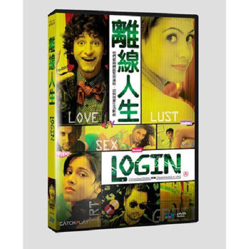離線人生DVD