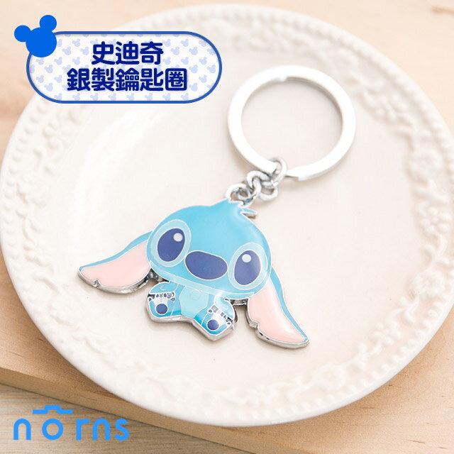 NORNS 【銀製鑰匙圈 全身史迪奇大款】迪士尼 鑰匙圈 Stitch Disney 雜貨 吊飾 星際寶貝