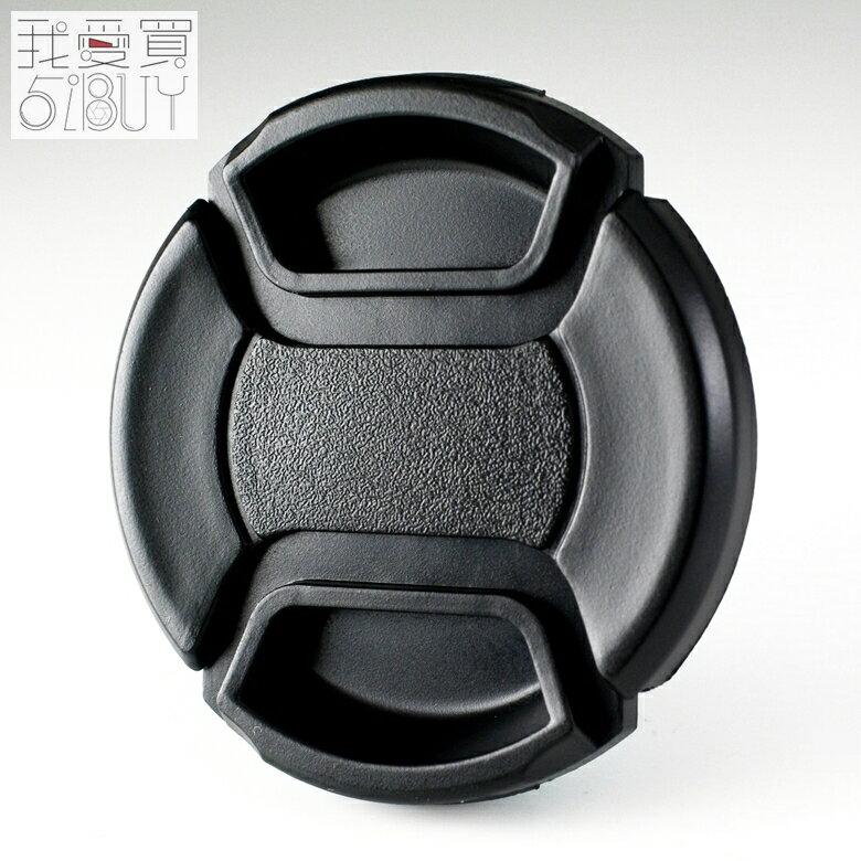 我愛買#中捏無字副廠鏡頭蓋62mm鏡頭蓋帶繩(A款,相容各品牌相同口徑鏡頭蓋,例:Canon Nikon Sony Pentax Fujifilm Olympus Sigma Tamron Tokin..