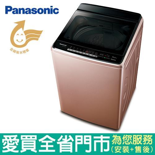 Panasonic國際16KG變頻洗衣機                 NA-V160GB-PN含配送到府+標準安裝【愛買】 - 限時優惠好康折扣