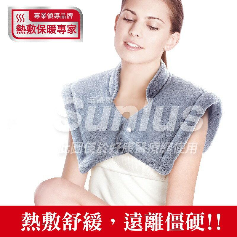 Sunlus三樂事暖暖頸肩雙用熱敷柔毛墊SP1213電毯.電熱毯MHP1010 MHP-1010