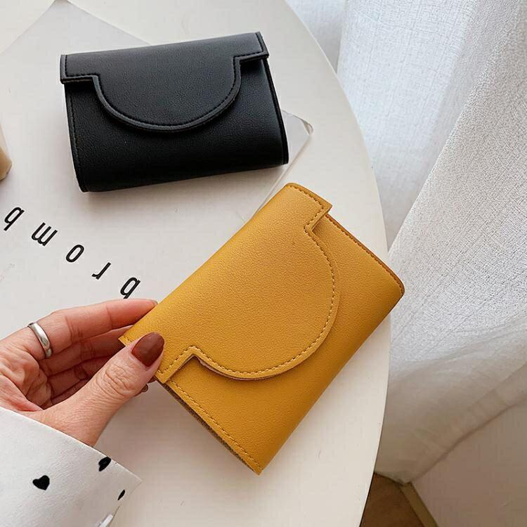 短皮夾 小紅書推薦簡約短款錢包女2021新款超薄小清新折疊搭扣零錢包卡包 摩可美家