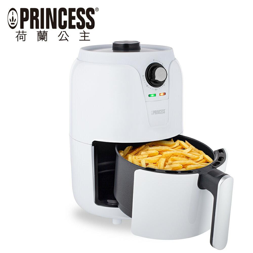 下殺【PRINCESS】荷蘭公主 1.6L健康氣炸鍋/白 182035W