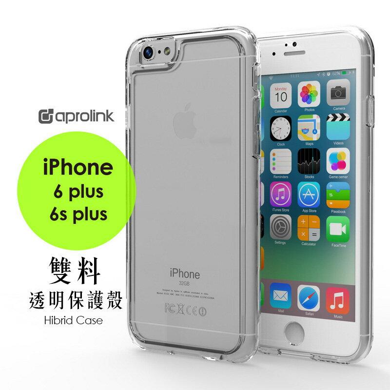 AproLink iPhone6s plus 雙料保護殼 【C-I6-P49】 透明 5.5吋 背殼 Alice3C - 限時優惠好康折扣