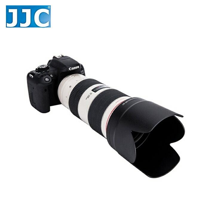 我愛買#黑色JJC副廠Canon遮光罩ET-87遮光罩(插刀式,可反扣倒裝副廠遮光罩同佳能Canon原廠遮光罩ET-86太陽罩)適EF 70-200mm f2.8L II IS USM第2代小白遮光罩..