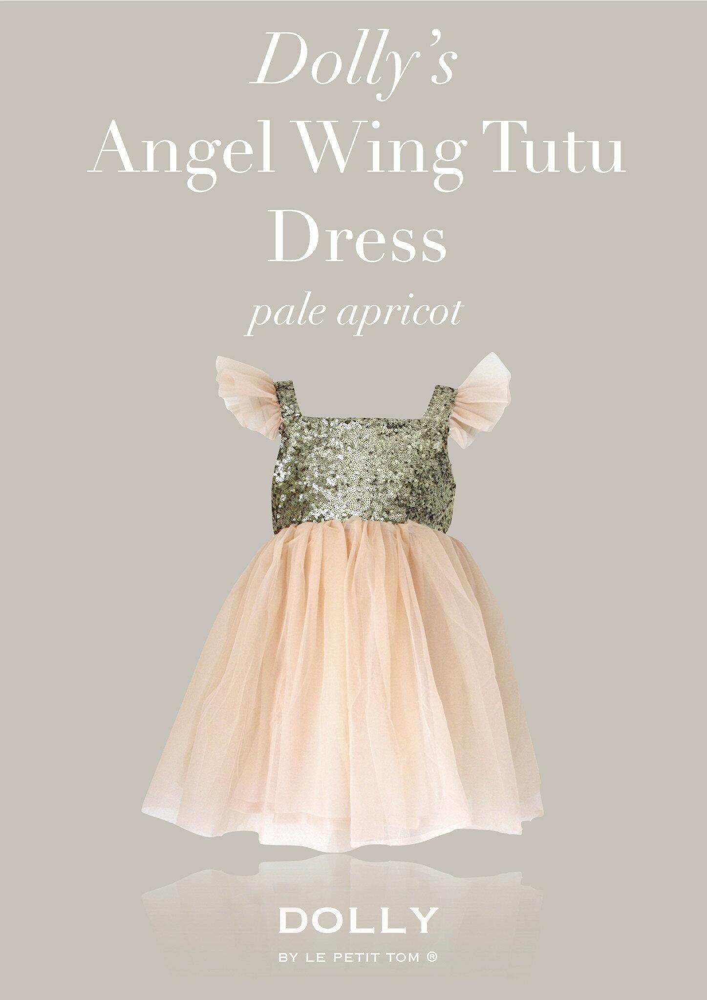 ~荷蘭 DOLLY~天使之翼雪紡洋裝_杏黃色 禮服  花童服