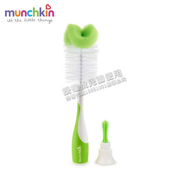 美國munchkin二合一奶瓶奶嘴刷-綠【悅兒園婦幼生活館】