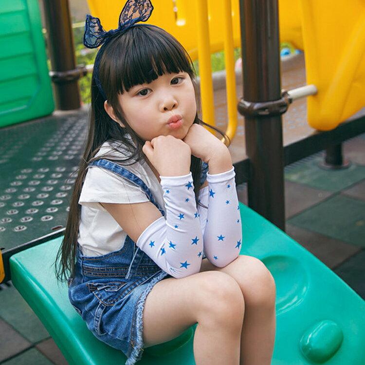 《任意門親子寶庫》兒童袖套 夏天防曬避紫外線 必備【BG306】涼感防曬星星袖套
