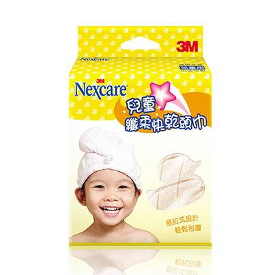 【悅兒園婦幼生活館】3M SPA 兒童纖柔快乾頭巾
