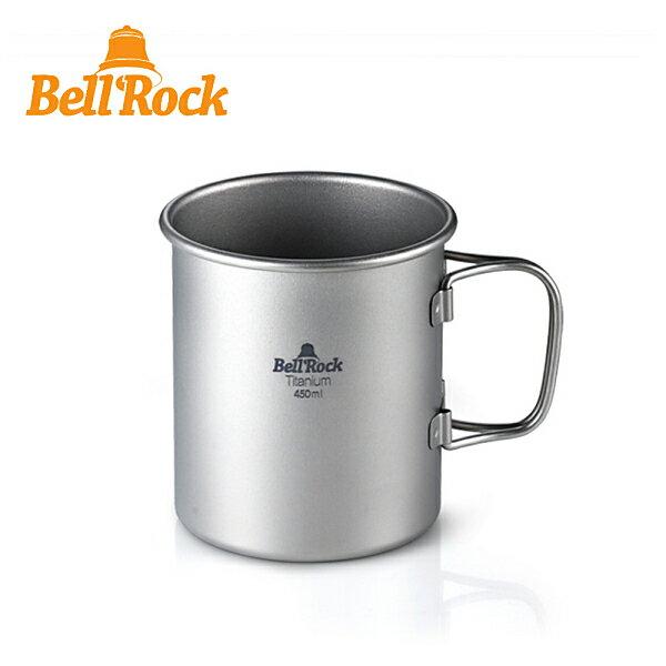 BELL ROCK Titanium cup鈦杯450ml - 限時優惠好康折扣