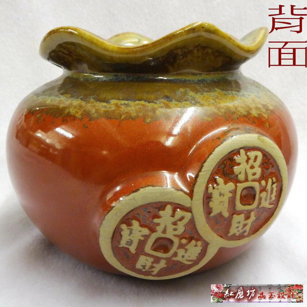 NO.25優質陶製聚寶盆/甕一個《加持》「直購價  15x15x11CM」【Ruby工作坊】【紅磨坊晶玉設計專門店】