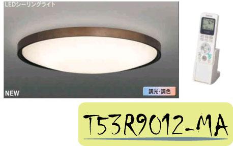 Toshiba日本東芝★原木 53W 連續調光調色 LED遙控吸頂燈 高演色吸頂燈★永光照明T53R9012-MA
