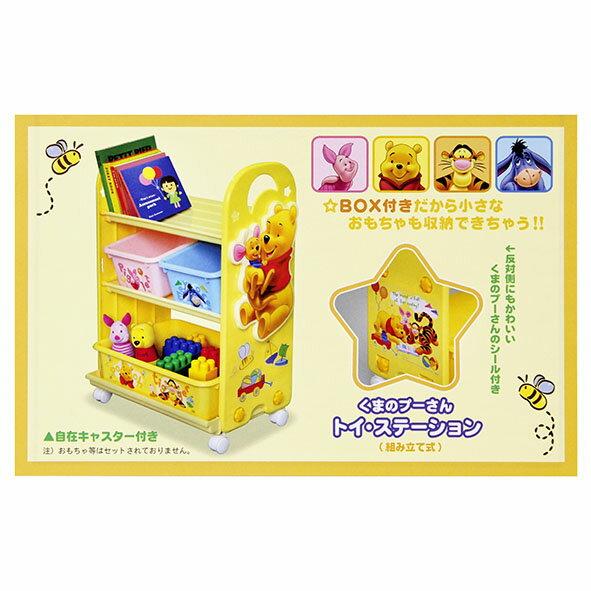 日本 迪士尼 Disney 玩具收納櫃(維尼)