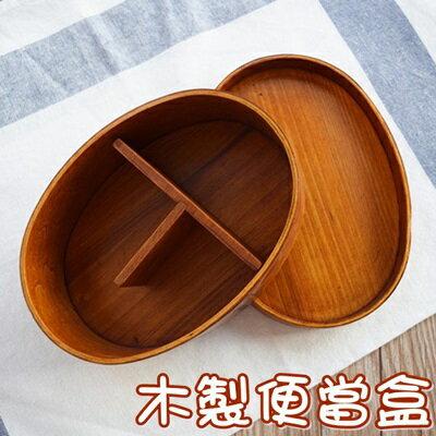 ★木製便當盒飯盒-日式單層環保分格餐盒73pp409【獨家進口】【米蘭精品】 0
