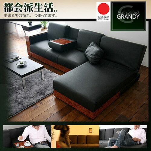 JP Kagu 日系2人座/雙人座三段式可收納皮質沙發床附躺椅(BK43617)