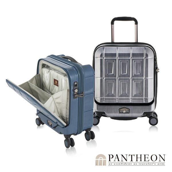 潘堤翁精品旅行箱:日本PANTHEON16吋口碑熱銷mini登機箱專利前開袋硬殼商務箱-霧面黑拉絲
