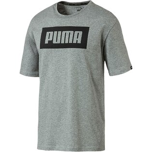 PUMARebel男裝短袖休閒舒適透氣灰黑【運動世界】85197203