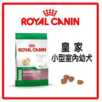 【力奇】Royal Canin 法國皇家 小型室內幼犬 PRIJ27-1.5 KG-380元 限2包可超取(A011A01)