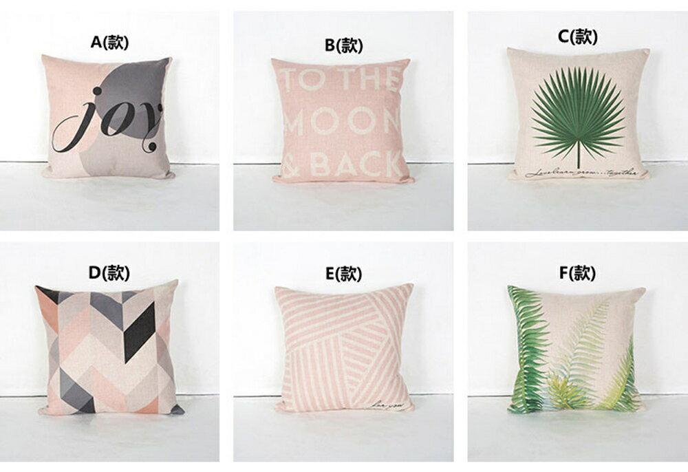 ✤宜家✤時尚簡約實用抱枕57  靠墊 沙發裝飾靠枕