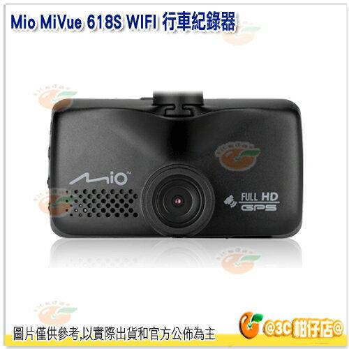 Mio MiVue 618s 行車紀錄器 公司貨 WIFI GPS 測速雙預警 WDR 寬動態 停車監控 支援胎壓 支援後鏡頭