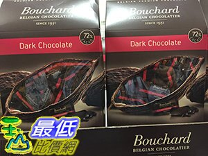 106    COSCO BOUCHARD 72% CHOLOLATE 72%黑巧克力1
