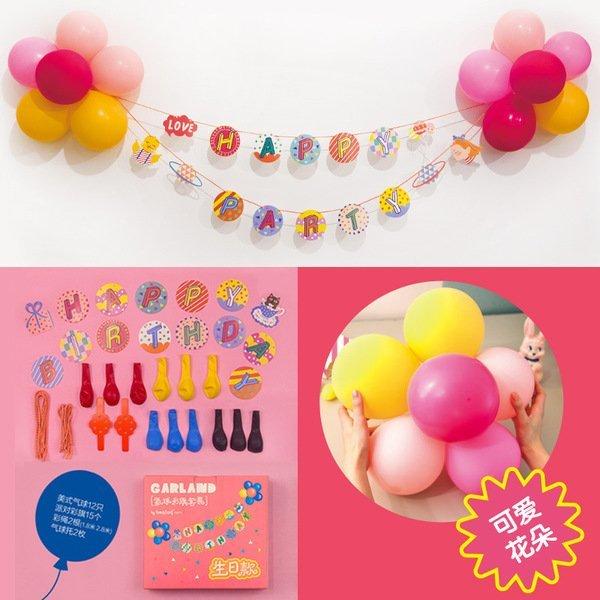 =優 =韓國生日派對兒童節裝飾棒棒糖 小女孩氣球彩旗 拉花 可愛 彩旗 ~  好康折扣