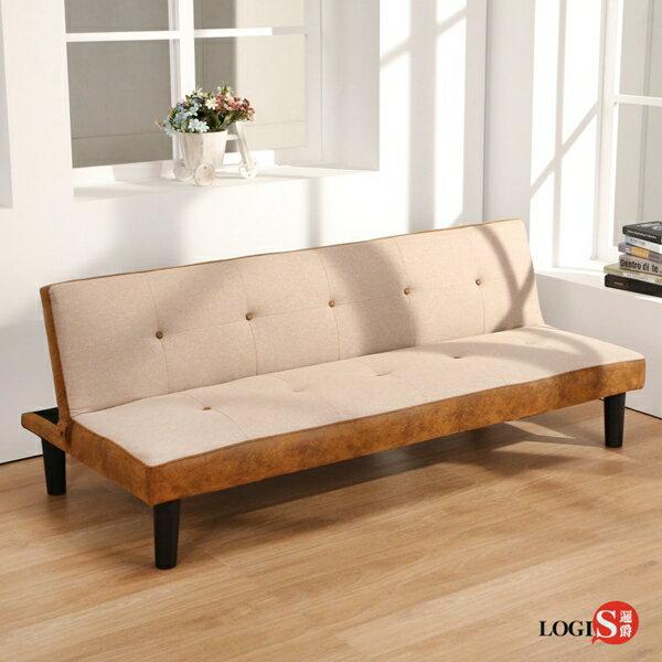 邏爵LOGIS多功能可折沙發床折疊沙發懶人沙發折疊床JH992