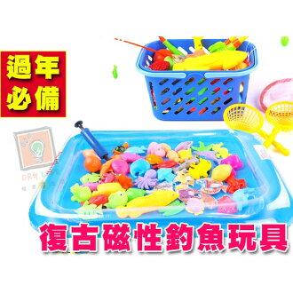 ORG《SD0731》過年必備!50件 磁性 釣魚 撈魚 玩具 釣魚遊戲 兒童 小孩 小朋友 禮物 過年 交換禮物 生日
