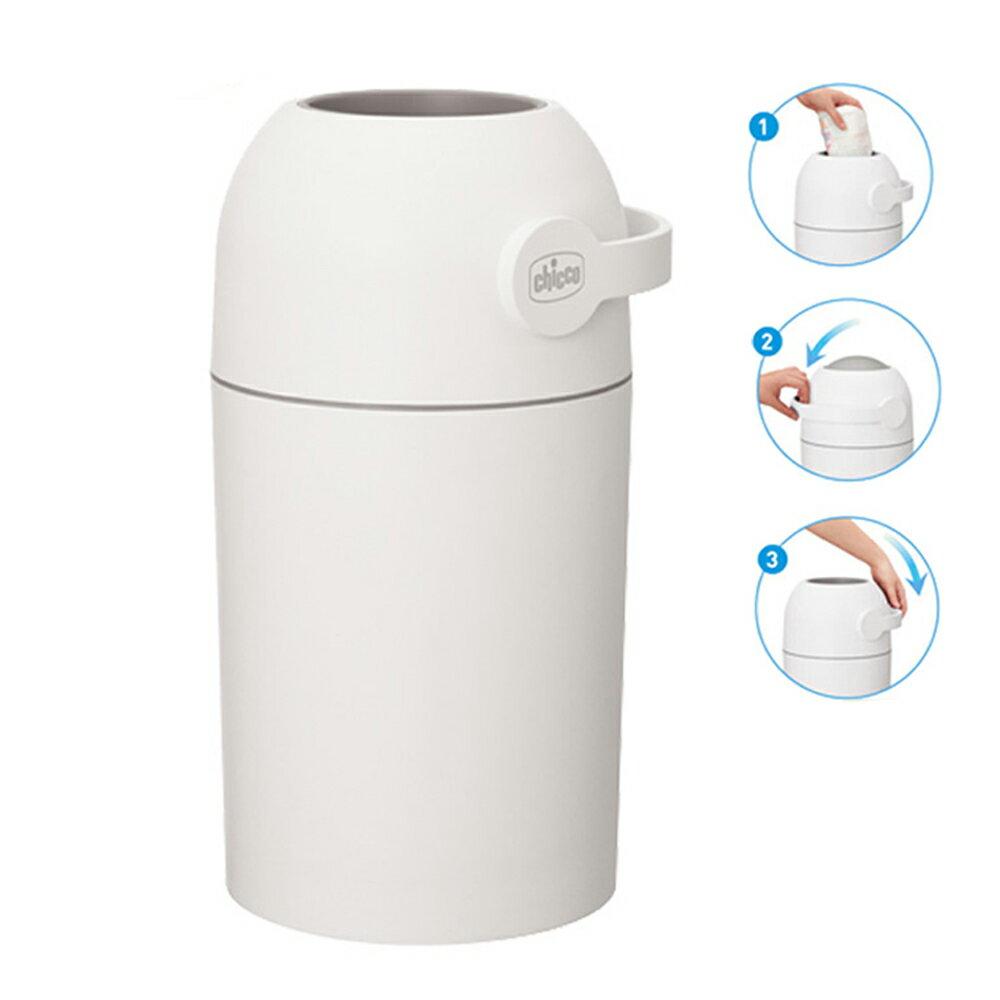 Chicco 尿布處理器 異味密封器 尿布專用垃圾桶