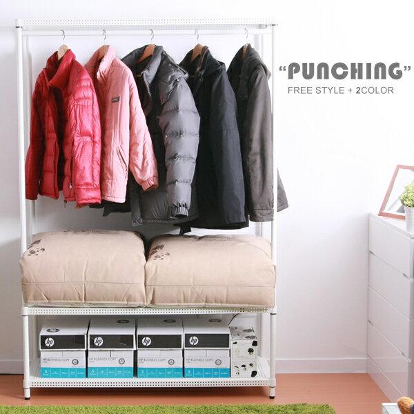E&J【827065】沖孔平面三層單吊衣櫥架121*46*181,衣櫃/櫥櫃(2色可選)