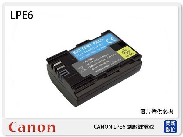 CANONLP-E6副廠電池(LPE6)5DSR5DS5DMarkIII5DMarkII5D35D470D80D6D7D2同LPE6N