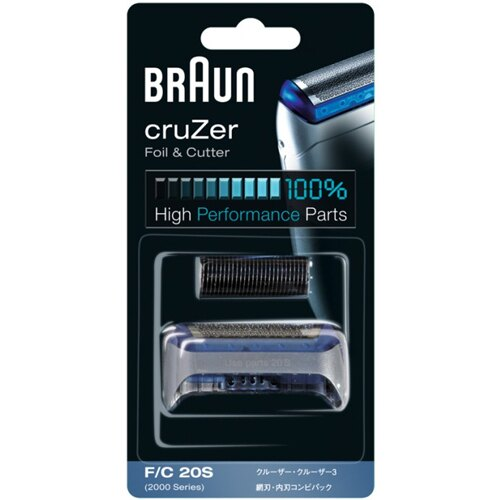 德國百靈 Braun 20S 刀頭刀網組 (銀) 刮鬍刀配件