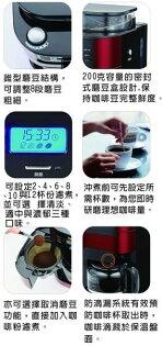 SAMPO聲寶自動研磨咖啡機HM-L17101GL
